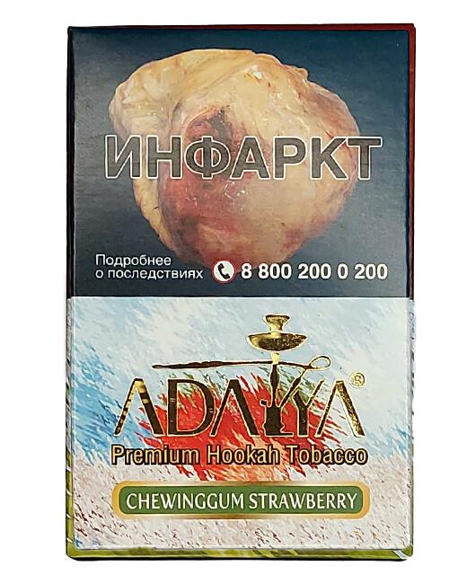 Табак для кальяна Adalya купить в Саратове