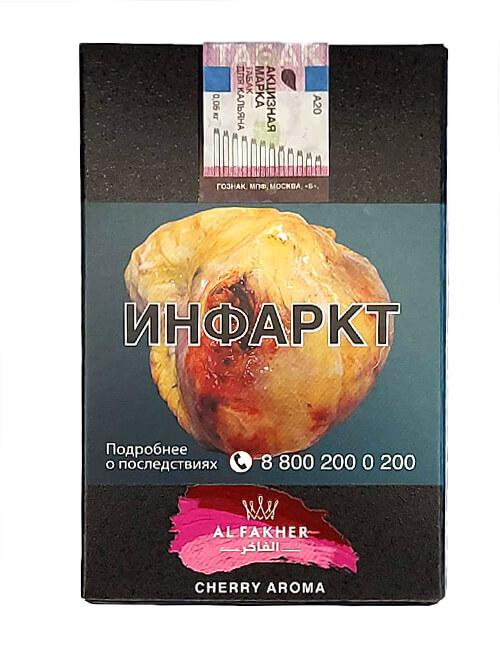 Табак для кальяна Al FAKHER купить в Саратове