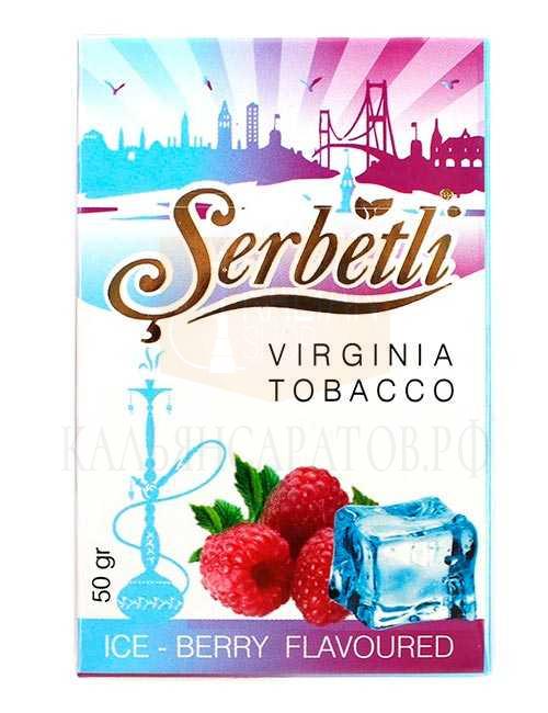 Табак для кальяна Serbetli в ассортименте