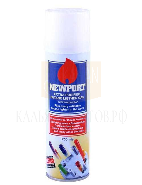 Газ для зажигалок Newport (280 мл.)