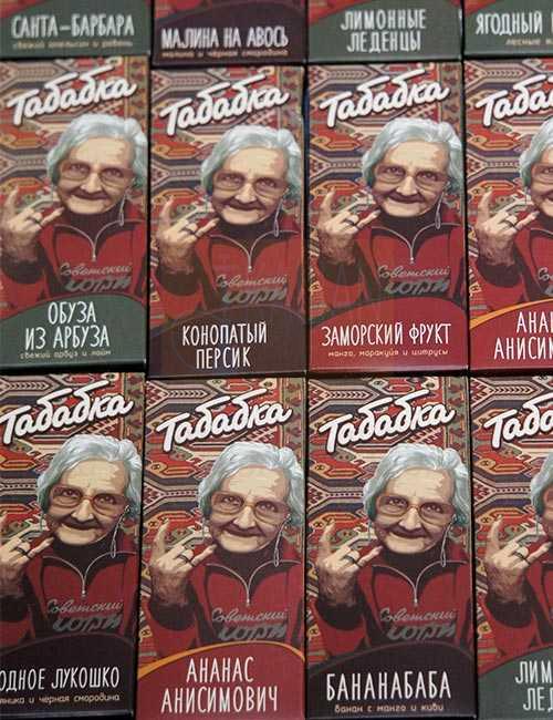 Табак для кальяна Tababca