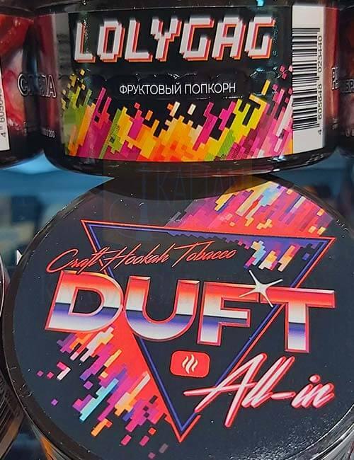 Табак DUFT купить в Саратове