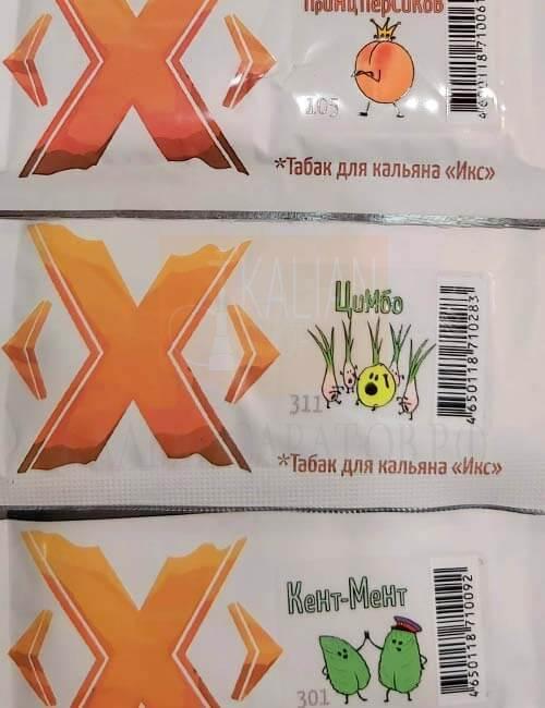 Табак для кальяна X (Икс) купить в Саратове