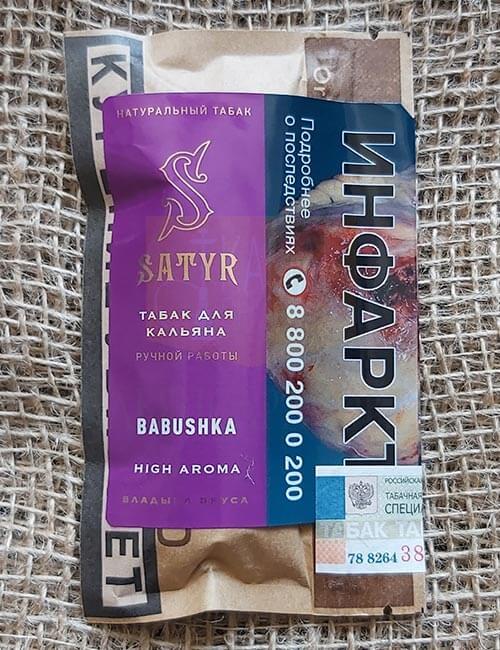 Табак для кальяна Satyr, 25 гр.