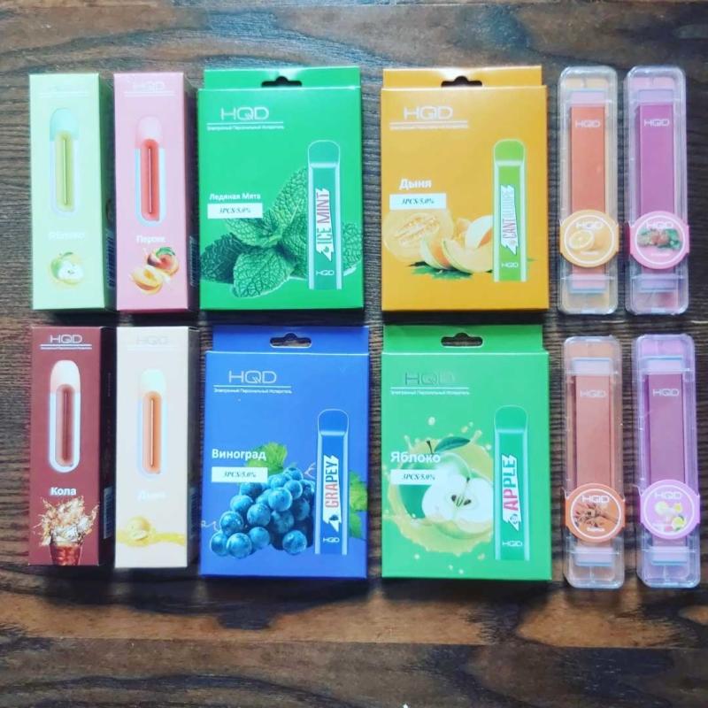 Электронная сигарета hqd саратов купить электронные сигареты одноразовые оптом в москве дешево со склада
