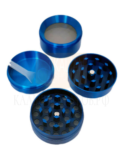 Гриндер синий металлический