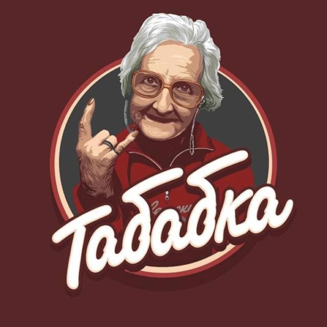"Табак для кальяна ""Табабка"""