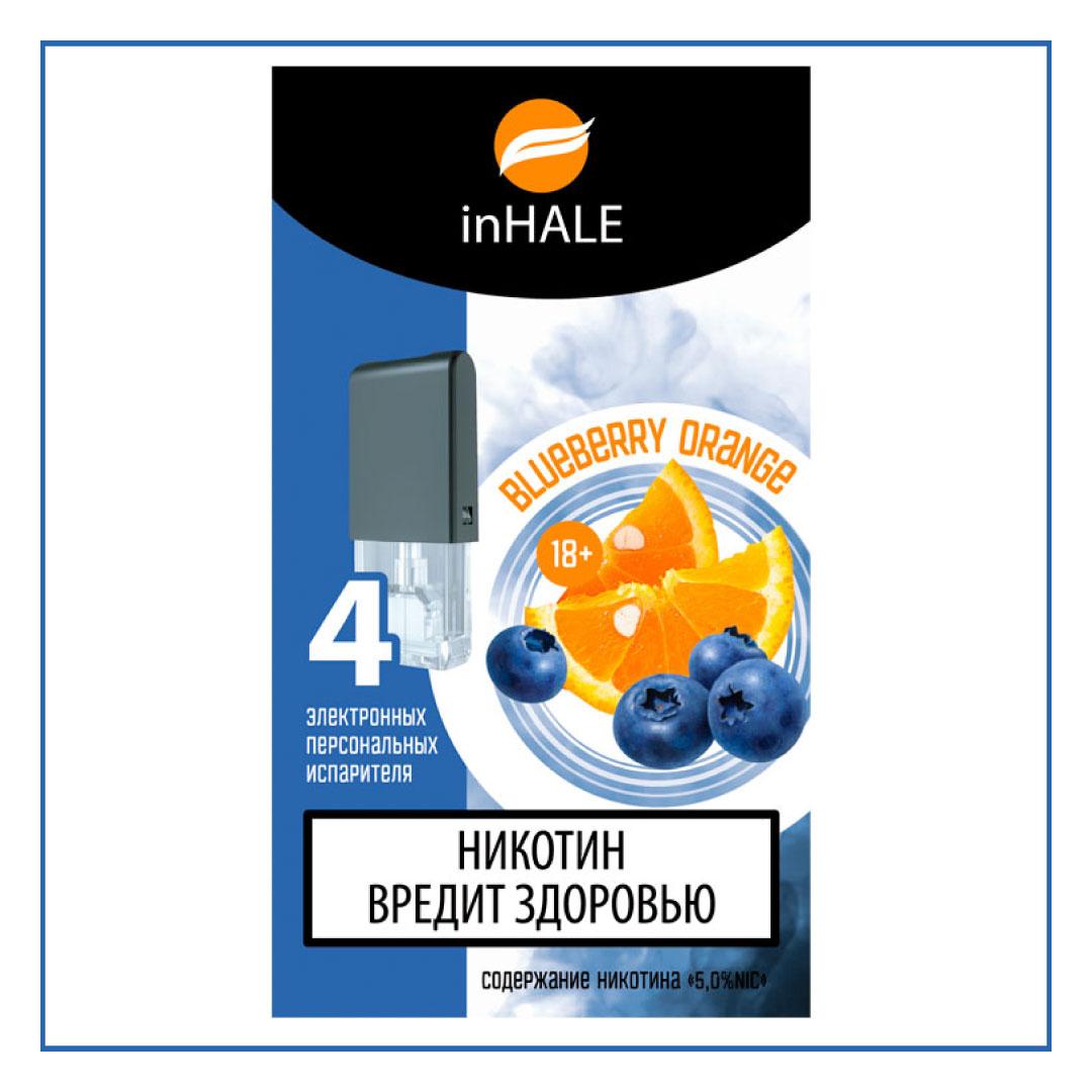 Одноразовая электронная сигарета inhale купить в Саратове