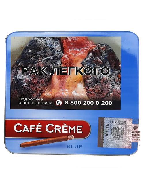 Купить в Саратове СИГАРИЛЛЫ CAFE CREME BLUE