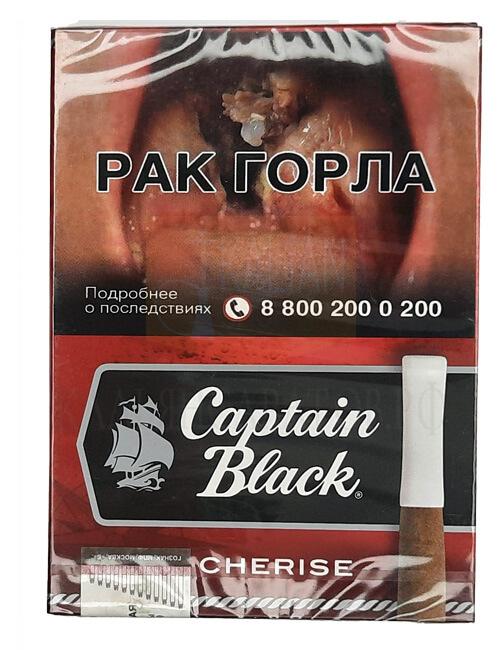 Купить в Саратове сигариллы Capitan Black Cherise