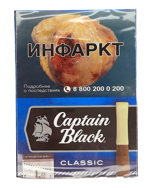 Купить в Саратове сигариллы Capitan Black Classic