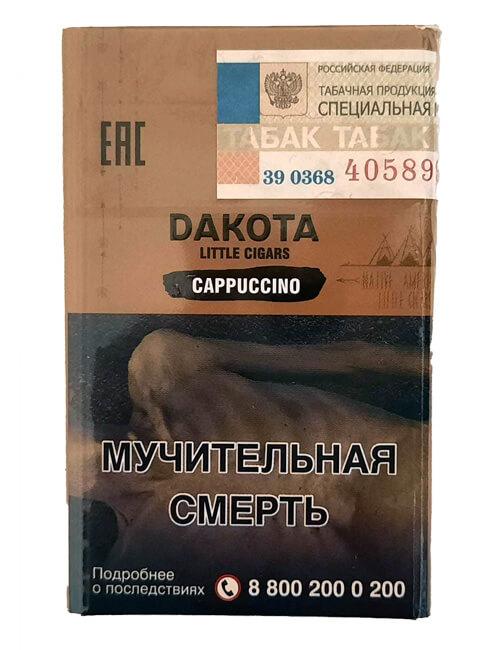 Купить в Саратове СИГАРИЛЛЫ DAKOTA
