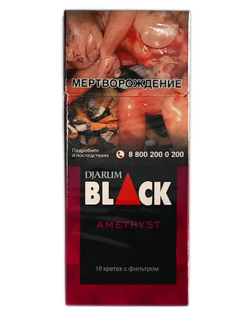 купить в Саратове djarum black ametist
