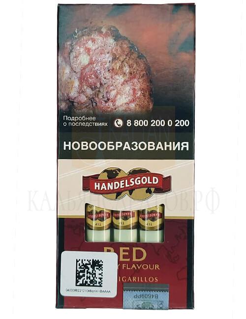 Купить сигаррилы СИГАРИЛЛЫ HANDELSGOLD в Саратове